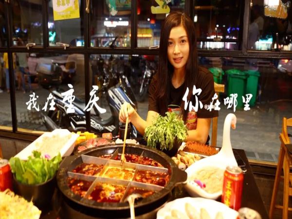 NMAX 打卡中国 魔幻又充满魅力的重庆