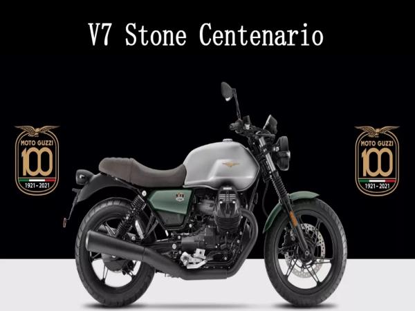 意义非凡!百年纪念版MOTO GUZZI V7 850 Stone